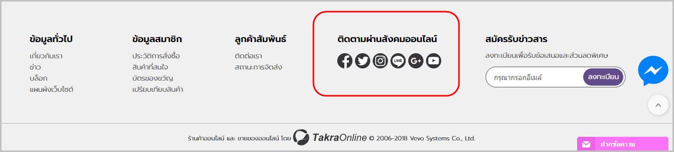 https://www.takraonline.com/Images/Document/V3.0/PicForAdvance/BasicProfile/SocialMedia/3.13.jpg